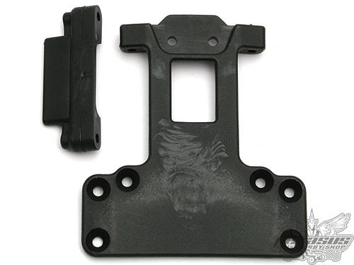 Team Associated SC10 Arm Mount/Chassis Plate